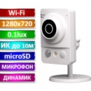 Dahua Technology IPC-KW12W