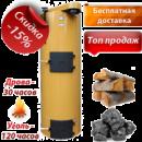 Котел длительного горения Stropuva S10U (Универсал)