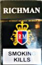сигареты Ричман (Richman)
