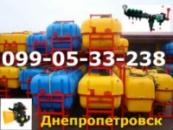 Продажа ОП 600,ОП-800 Опрыскиватель ПОЛЬ распылитель