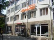 Гостиничный комплекс «Амалия»