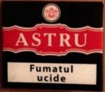 сигареты Астру без фильтра (ASTRU)