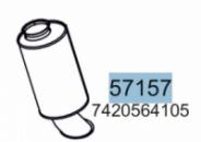 Глушник VOLVO FH/FL/FM, RENAULT MAGNUM/PREMIUM/KERAX 7420564105,3183953,81718 (вироб-во HOBI)
