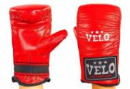 Снарядные перчатки кожаные VELO 4005-R(S-XL) красный