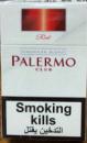сигареты Палермо красный, PALERMO RED CLUB