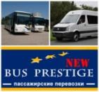 Автобус Мариуполь - Москва - Мариуполь