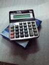 Калькулятор Kenko KK-880A