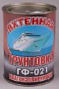 Грунт ГФ-021 0,9 кг, красно-коричневый, Яхтенная