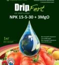 DripFert™ 15-5-30 3MgO+ME