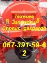 G22230037R Диск прижимной (Запчасти на сеялки точного высева Gaspardo серии SP )