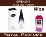 Духи 100 мл Givenchy ANGE OU DEMON Живанши Ангелы и Демоны