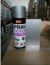 Жидкая резина Spray Sticker (серебро - металлик) 400мл