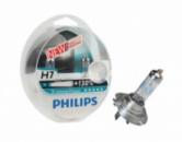 автолампы галогеновые Philips H7 X-tremeVision +130% 12V 12972XVS2 (2шт.)