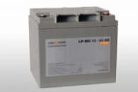 LogicPower LP-MG45 аккумулятор AGM «Тепло-электро»
