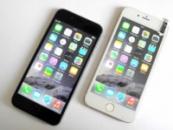 iPhone 6S 3G 4.7« 4 Ядра 2GB/4GB 8Мп Металл