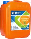 Ферозіт Грунт 15 грунтовка силікатна