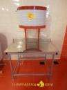 Стол для разлива мёда (нержавейка)