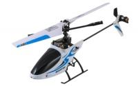 Вертолёт 4-к микро р/у 2.4GHz Xieda 9928 (синий)