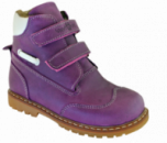 Ботинки ортопедические Форест-Орто 06-704. В наличии только р. 29