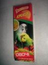 Крекер для попугаев волнистых «Овощи»