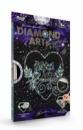 Набор креативного творчества Алмазная живопись DIAMOND MOSAIK Danko Toys