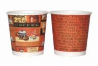Бумажные стаканы 182 мл с рисунком кофе-кофе