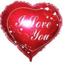 Шарик «Я тебя люблю»