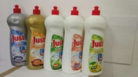 Средство для мытья посуды JUST 1л