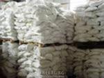 Соль 3 помол в мешках по 50 кг