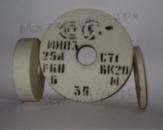 Круг шлифовальный 25А ПП 63х20х20