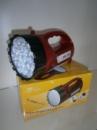 Аккумуляторный, светодиодный фонарь 19+15 диодов(2820)