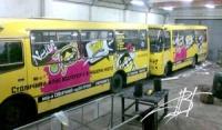 Реклама на автобус, оформление наклейками автобусов (автобуса) заказать
