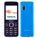 Nokia L5 (2 sim) (синий)