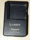 Зарядное устройство Panasonic DE-A40B Б/У