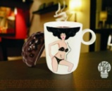 Чашка AFRO CUP SEX