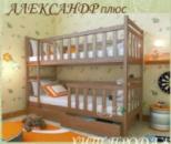 Детская кровать АЛЕКСАНДР ПЛЮС (двухъярусная)