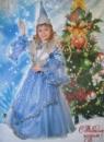 Утренняя звезда, фея звёзд, фея в голубом - карнавальный костюм на прокат