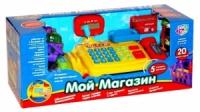 Игровой набор «Мой магазин» 7018