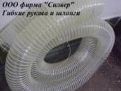 Трубопровод полиуретановый для стружки D 76-250мм