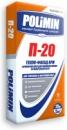 Армирующий клей для пенополистирола и минеральной ваты. Polimin П-20