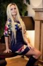Платье «Алексия» склад№2