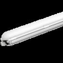Линейные светодиодные светильники серия LINE