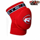 Наколенники для волейбола RDX (2 шт) красные