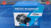 Насос водяной 2110, 2111, 2112 с 16 клапанным мотором ТЗА Тольятти (помпа)
