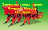Глубокорыхлитель ARTIGLIO 400/7 с гидравлическим катком