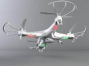 Квадрокоптер X5C-1 с камерой видео наблюдения