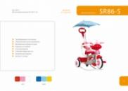SR86S детский трёхколесный велосипед Geoby (Джеоби)