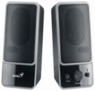 Speakers Genius SP-M200 6W