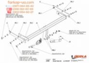Тягово-сцепное устройство (фаркоп) Skoda Fabia (hatchback) (2007-2014)