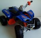 Квадроцикл LEONARDO 12V